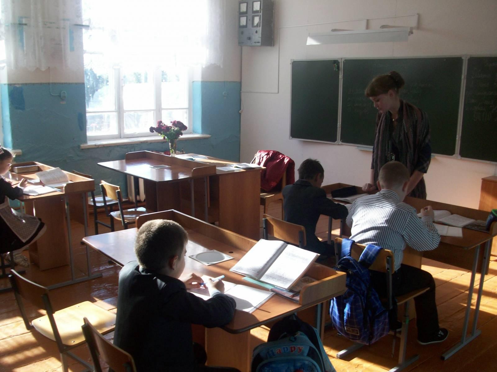 Учительница старших классов 18 24 фотография